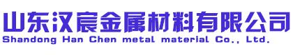 9SICR圆钢,7CRSMNMOV圆钢,CRWMN圆钢,天津市君盛昌金属材料销售有限公司